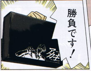 clamp_kinma01.jpg